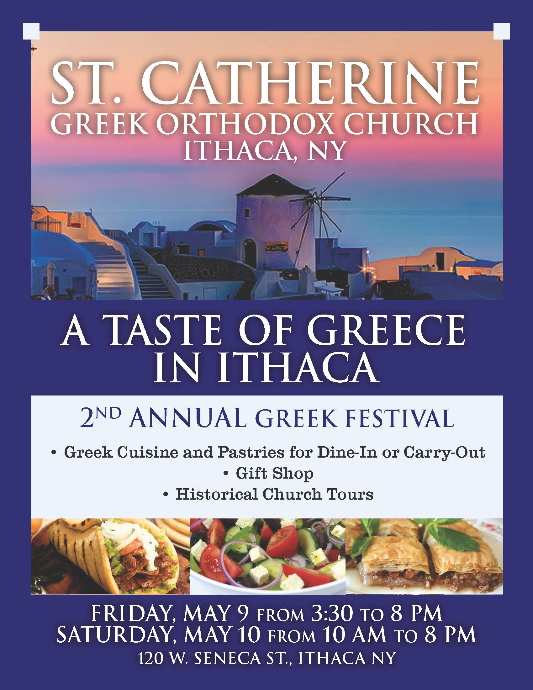Taste of Greece flyer 2014